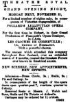 Pollards ad [HM 18 Nov 1881, 3]